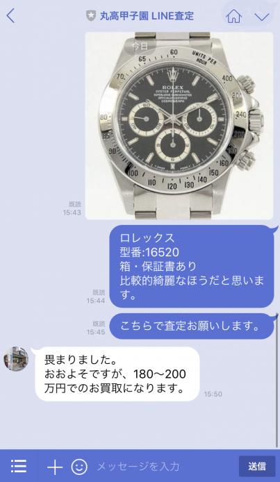 IMG 6709