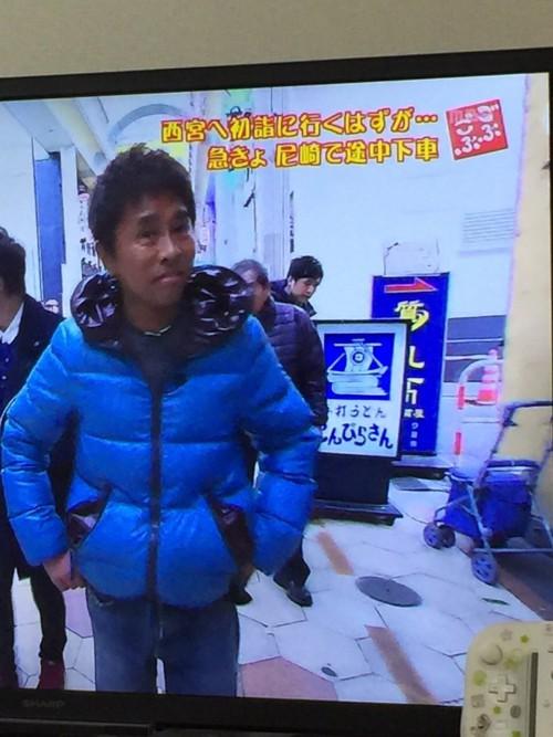 gobugobu amagasaki 5987tiugio