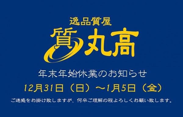 kyugyo2017