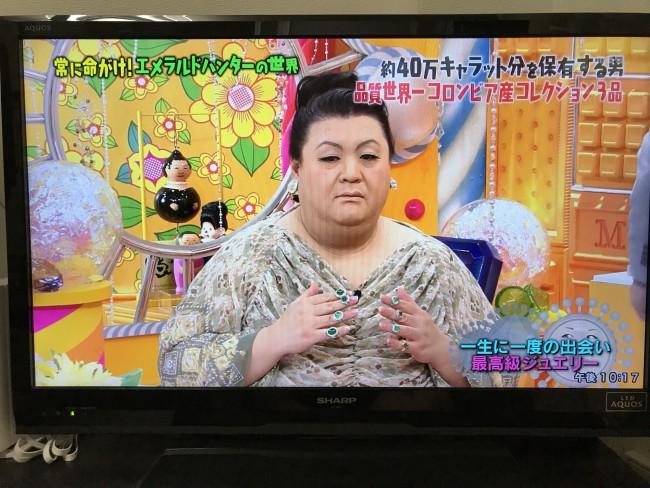 matsuko ieriwsifuiefwirt32